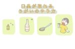 ティーツリーの手作りうがい液で口臭対策する方法