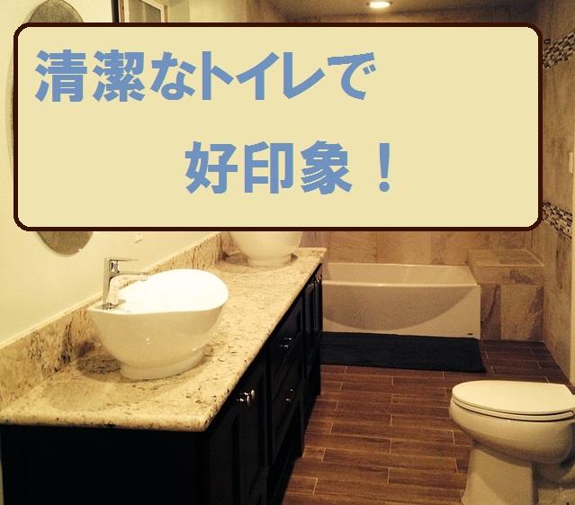 お店のトイレが綺麗だと起こる良いこと