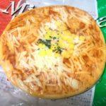 1枚あたり80円程度。コスパの良いピザ