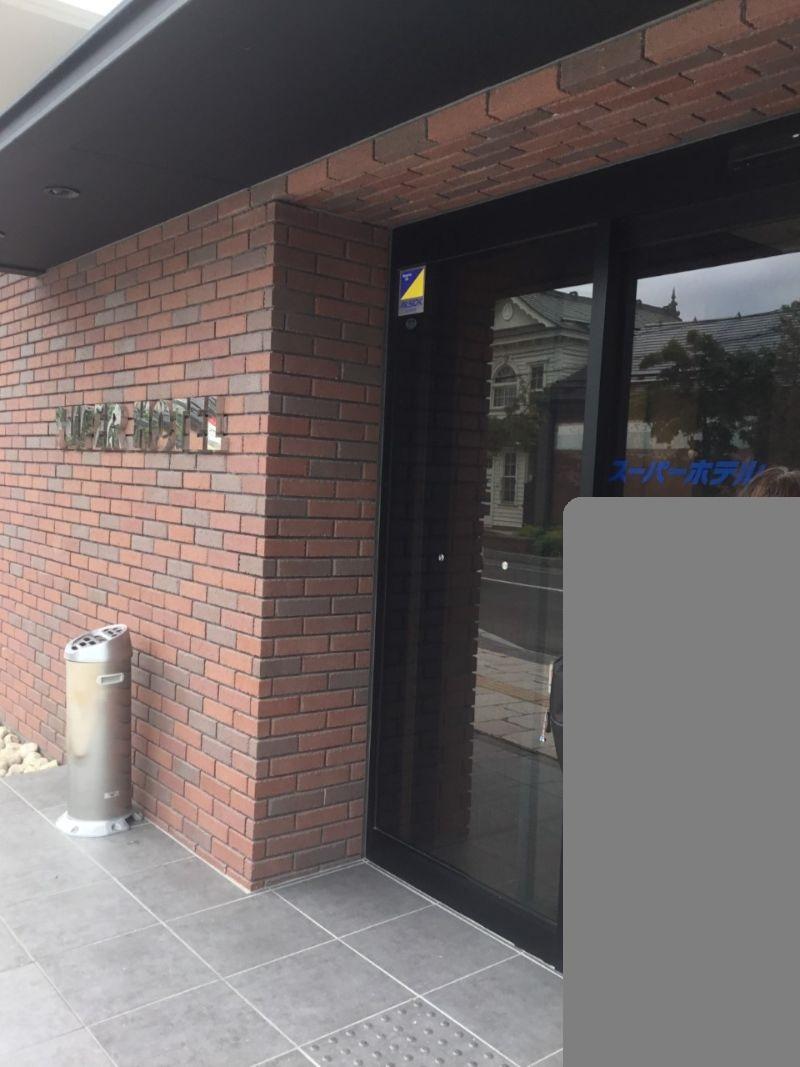 旭川スーパーホテルの部屋
