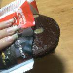 濃厚チョコのタルト
