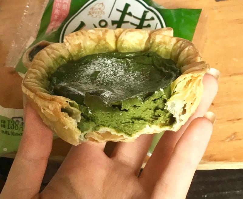 抹茶が凝縮された抹茶パイのレビュー