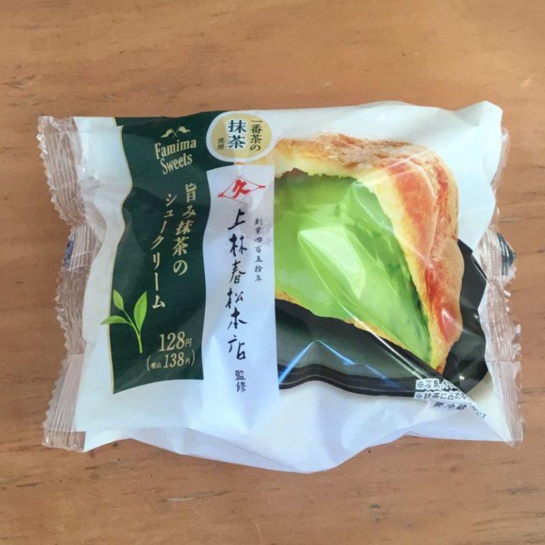 京都観光を思い出す。抹茶のシュークリームのレビュー