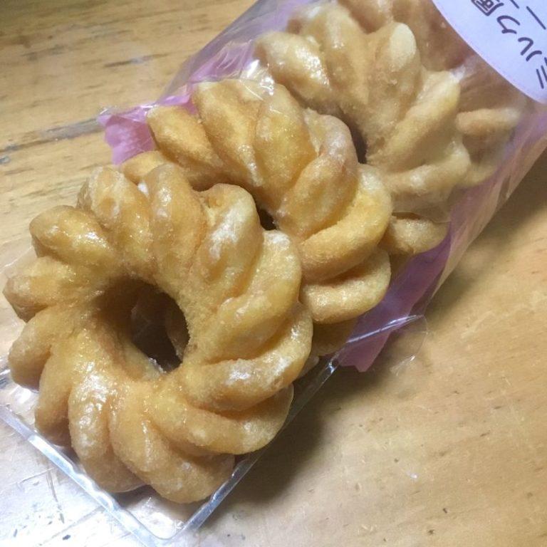 超あっさり、食べすぎ注意ドーナツのレビュー