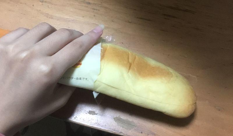 モンブランケーキなソフトパン